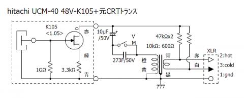 Hitachi-ucm40-48vk105crt